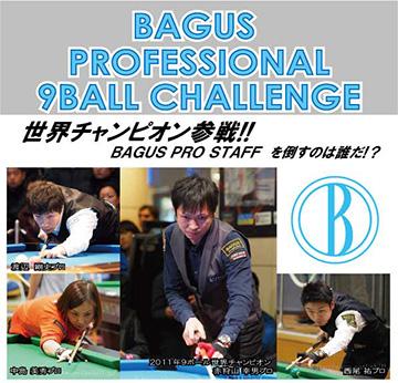 BAGUS-PRO-9BALL-CHALLENGE26-360.jpg