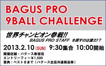 BAGUSPRO9BALLCHALLENGE2.10-b.jpg