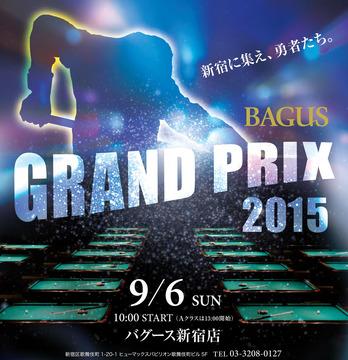 BAGUS_GP_POP2015_01.jpg