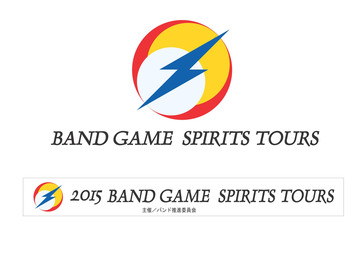 BAND SPITITS TOURS PDF_01.jpg