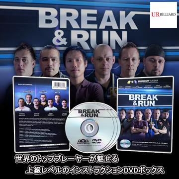 DVD break&run_360.jpg