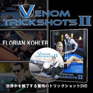DVD venom2_360.jpg