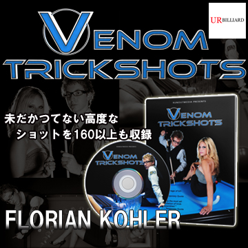 DVD venom360.jpg