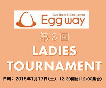 Eggway-03-360.jpg