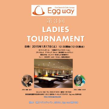 Eggway-03.jpg
