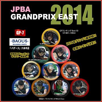 GP-7_top.jpg
