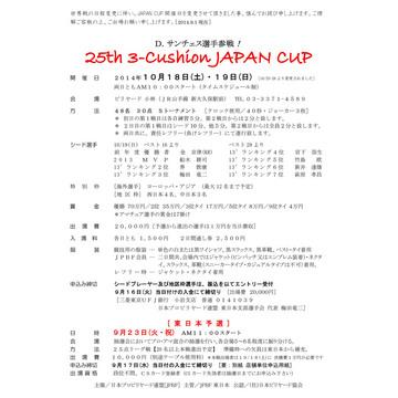 JAPAN-CUP.jpg