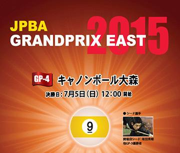 JPBA_GP-4-360.jpg