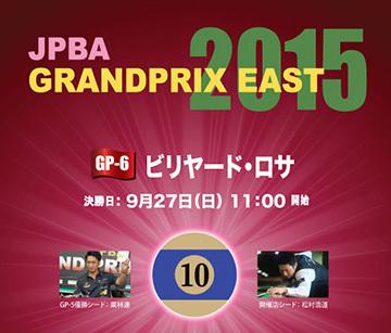 JPBA_GP-6_A4_02-top.jpg