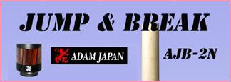 Jump&Break(AJB-2N).jpg