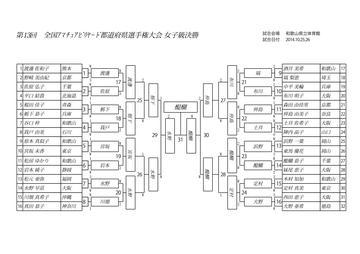 L-Final_01.jpg