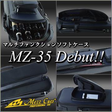 MZ-35_360.jpg
