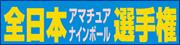 ama9_2012.jpg