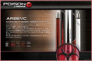 arsenic2nd.jpg