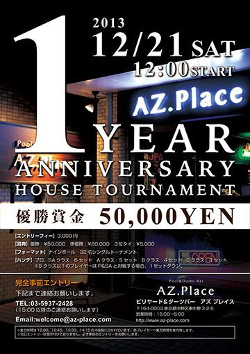 az_oneYear-56.jpg