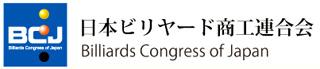 bcj-logo.jpg