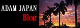 blog_adam_a.jpg