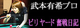 blog_take_a.jpg
