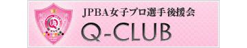 bnr_qclub.jpg