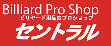 central-new-logo.jpg