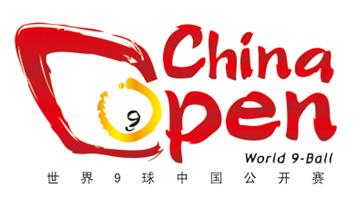 china-op2013.jpg
