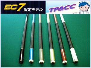 ec7tpcc.jpg
