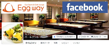 egg-facebook.jpg