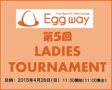 egg-way-0426cc_01aaaa.jpg