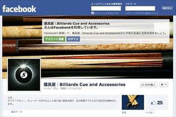 facebook_R_oth_360.jpg