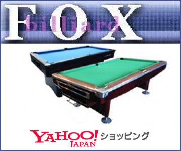 fox-yahoo.jpg