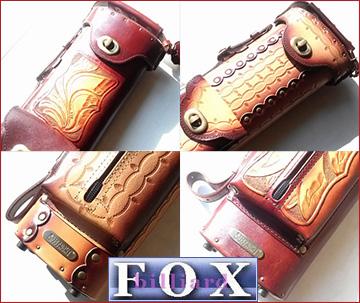 foxinstroke.jpg