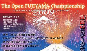 fujiyama-half.jpg