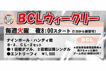 h-bcl.jpg