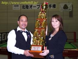 hokuriku-win260.jpg