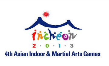 indoor-logo.jpg