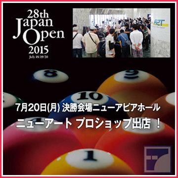 japanopen_2015.jpg