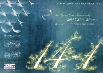 jpba2015_14-1_wo1_01.jpg