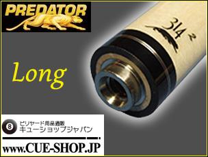 justpredator.jpg