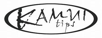 kamui-tips.jpg