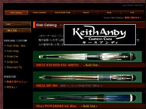 keithandy3.jpg
