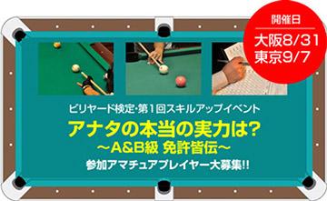 kentei_ban.jpg