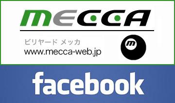 mecca2014-2.jpg