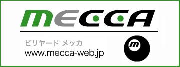 mecca2014.jpg