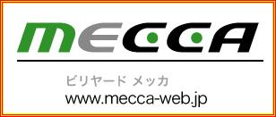 mecca_hometop.jpg