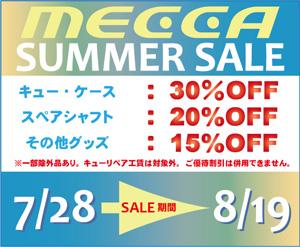 mecca_summersale.jpg