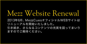 mezz-top-36.jpg
