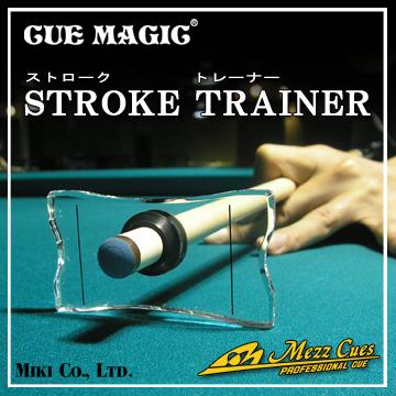 mezz stroke trainer .jpg