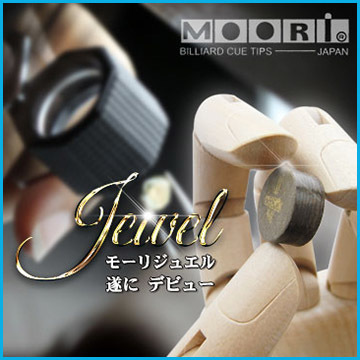 moori_jewel_20150427.jpg