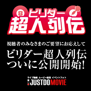 movie-0602.jpg