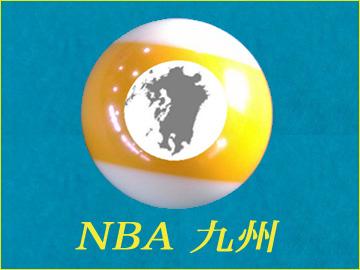 nba-kyusyu-logo.jpg
